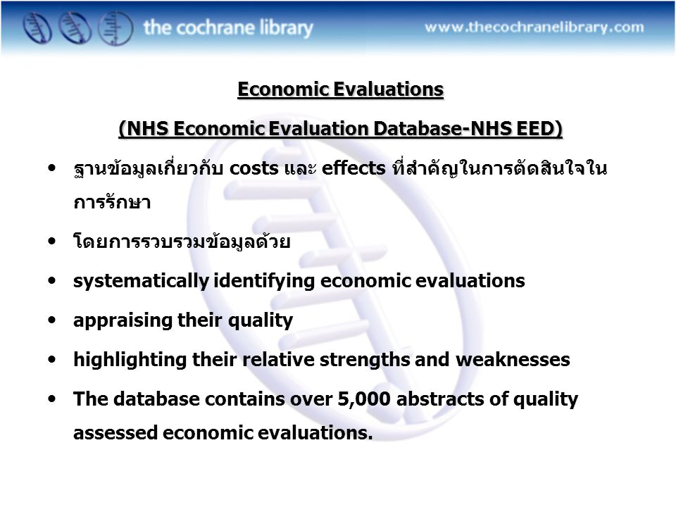 (NHS Economic Evaluation Database-NHS EED)