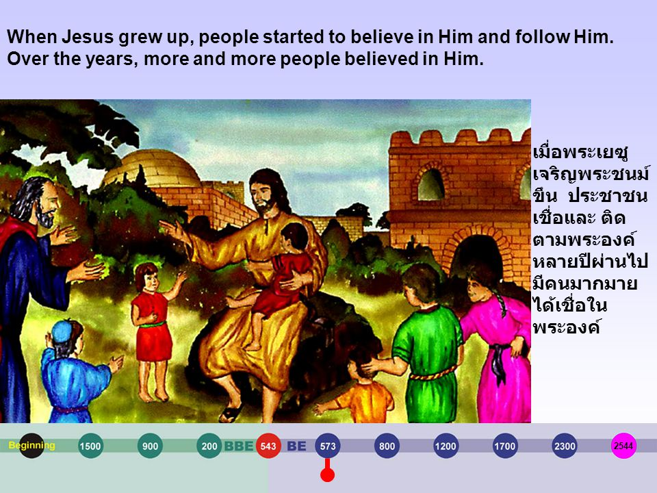 When Jesus grew up, people started to believe in Him and follow Him.