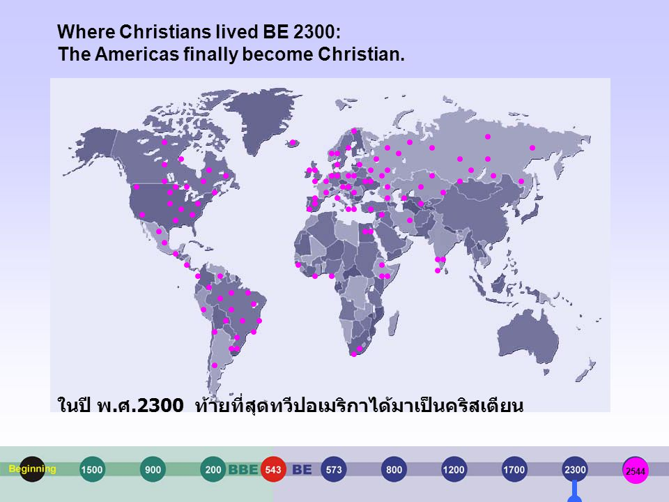 Where Christians lived BE 2300: The Americas finally become Christian.