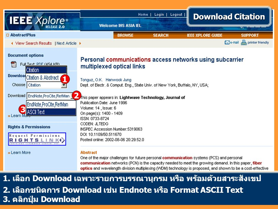 Download Citation 1. 2. 3. 1. เลือก Download เฉพาะรายการบรรณานุกรม หรือ พร้อมด้วยสาระสังเขป.