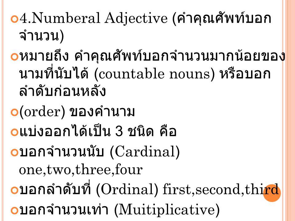 4.Numberal Adjective (คำคุณศัพท์บอกจำนวน)