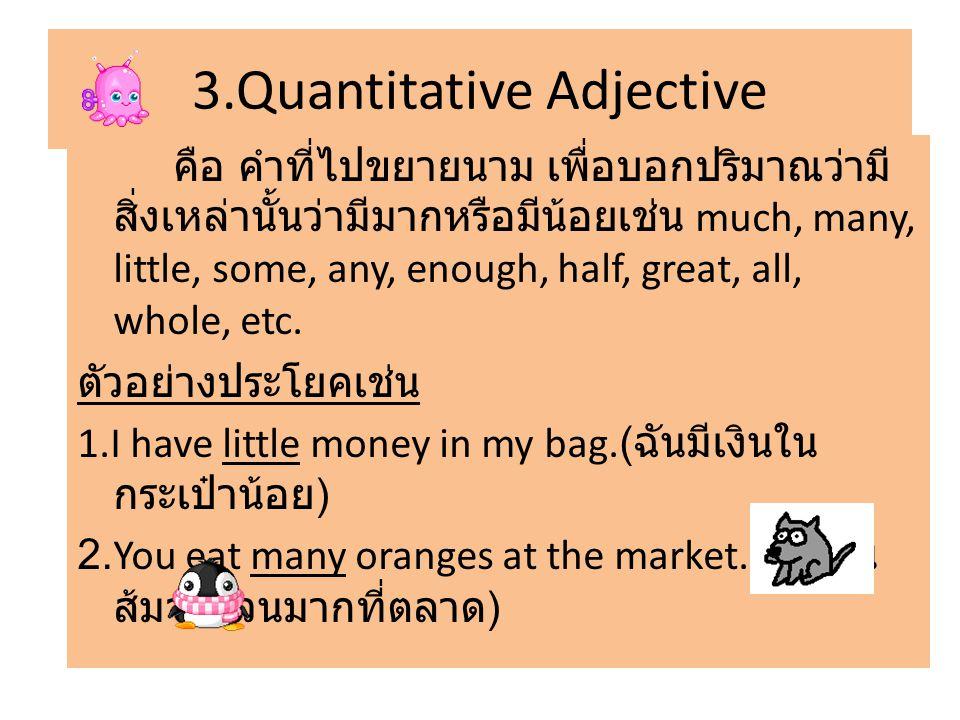 3.Quantitative Adjective