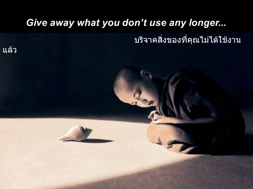 Give away what you don't use any longer...