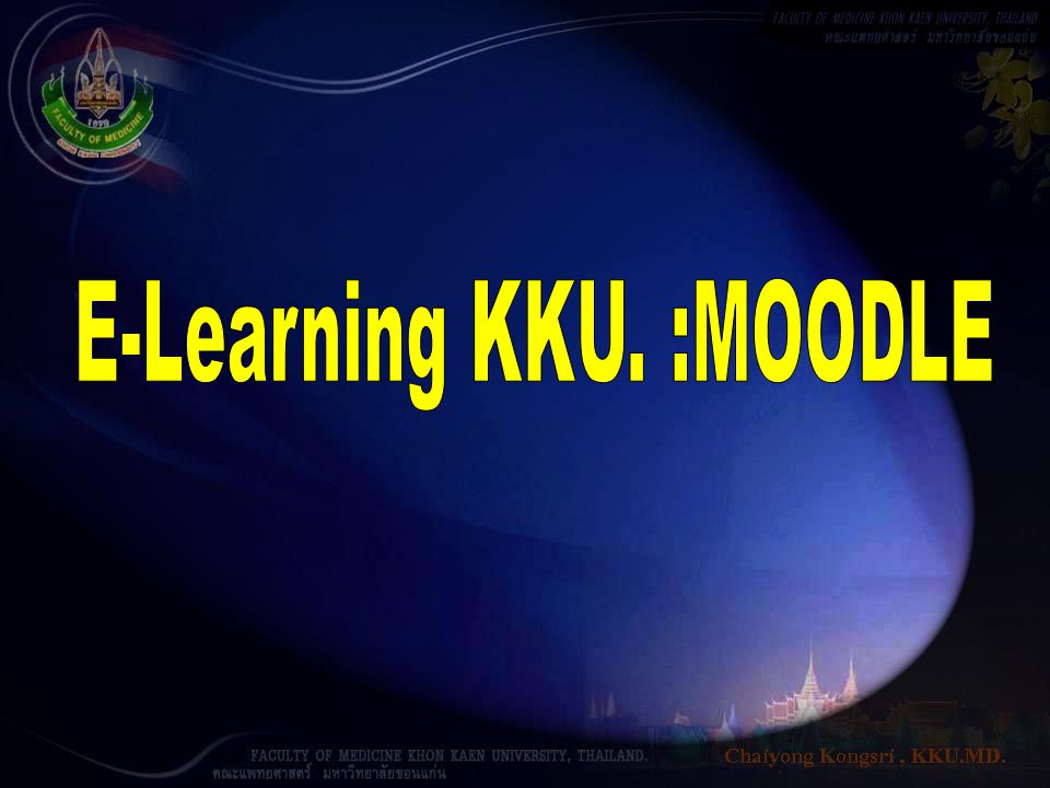E-Learning KKU. :MOODLE