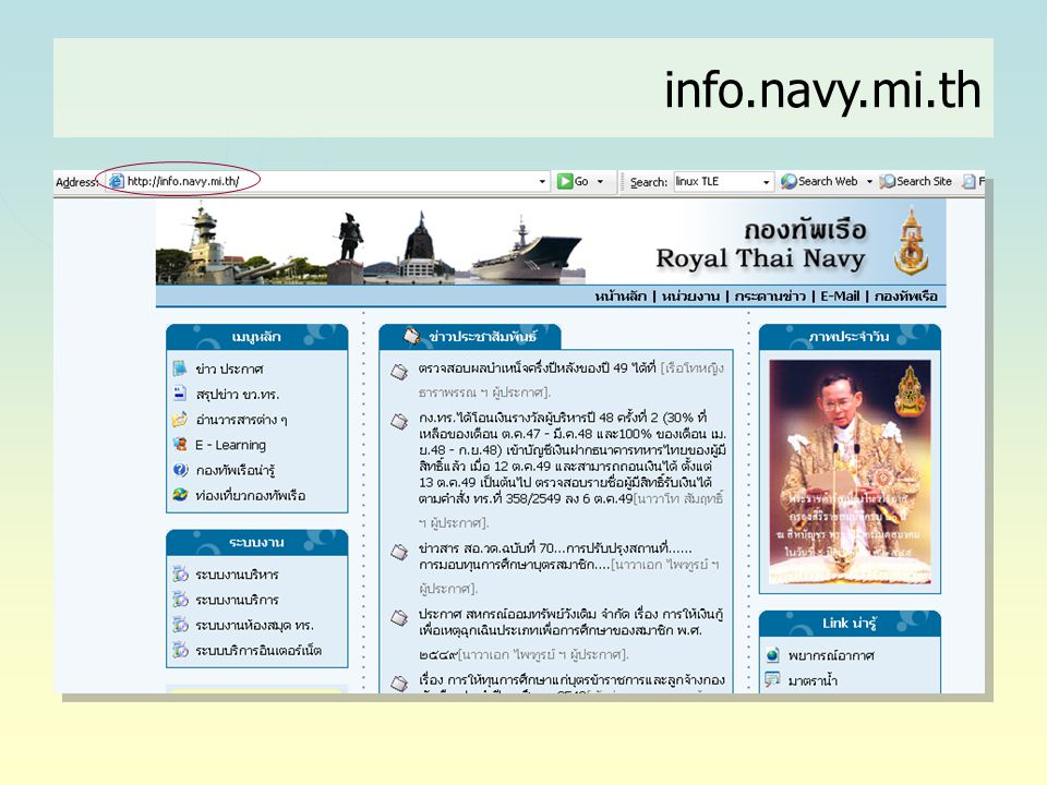 info.navy.mi.th
