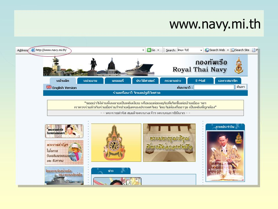 www.navy.mi.th