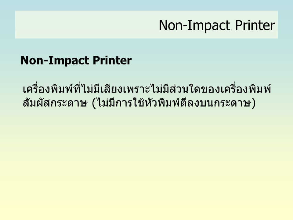 Non-Impact Printer Non-Impact Printer