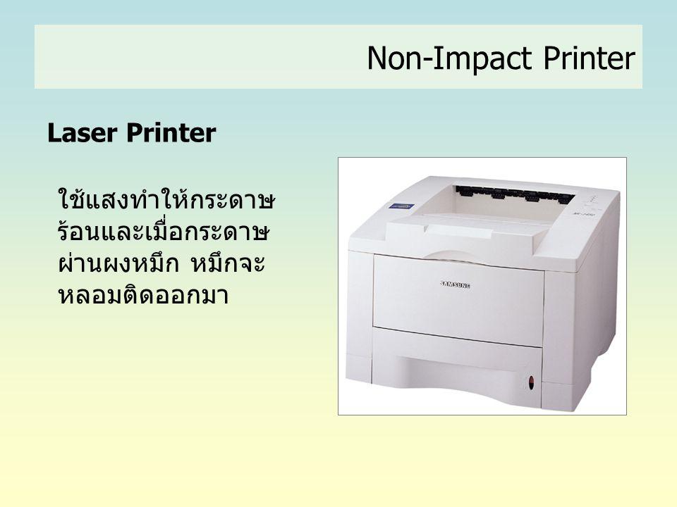 Non-Impact Printer Laser Printer