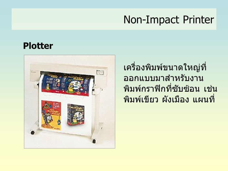 Non-Impact Printer Plotter