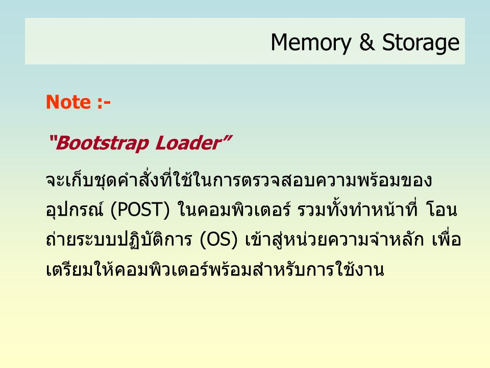 Memory & Storage Note :- Bootstrap Loader