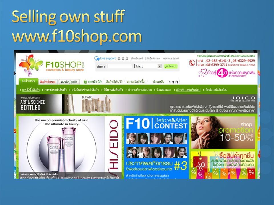 Selling own stuff www.f10shop.com