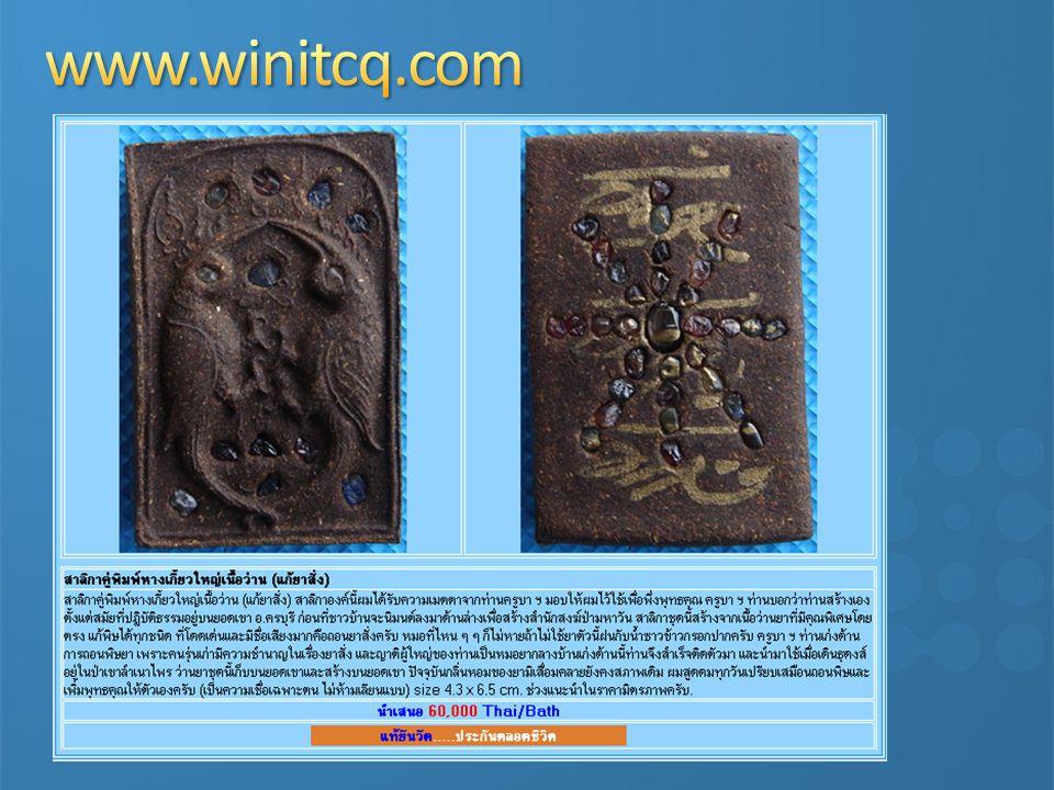 www.winitcq.com