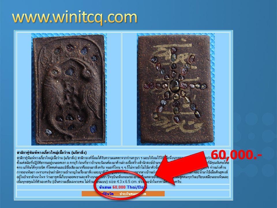www.winitcq.com 60,000.-