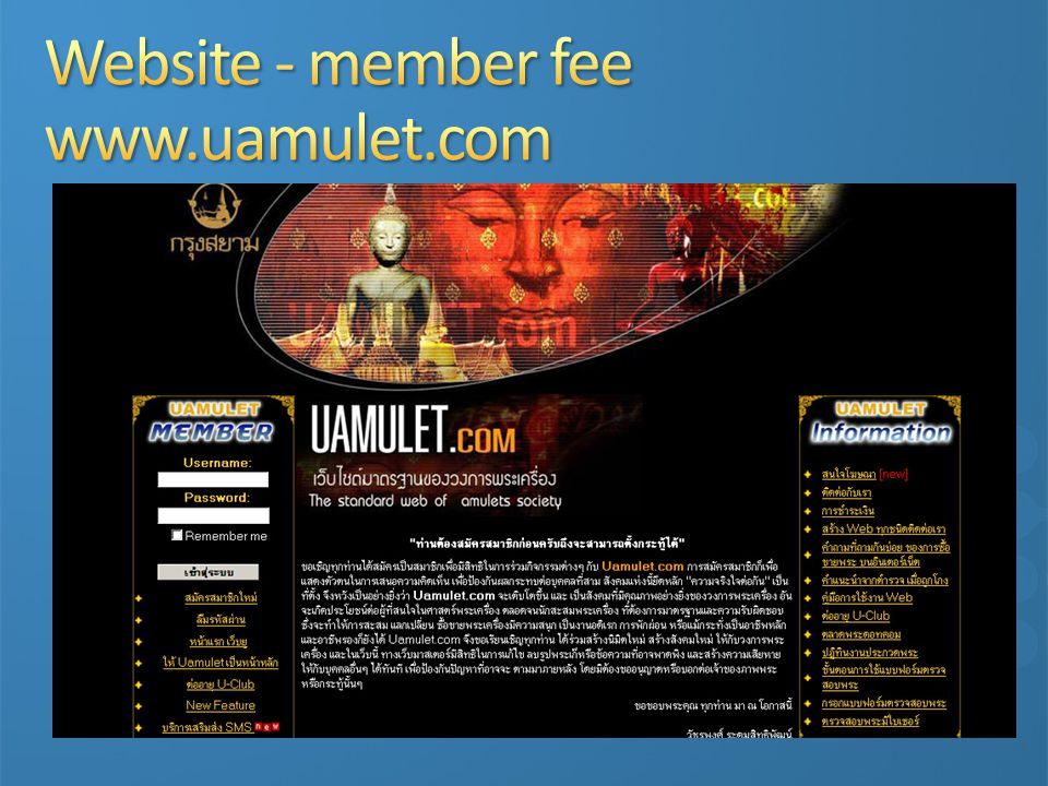 Website - member fee