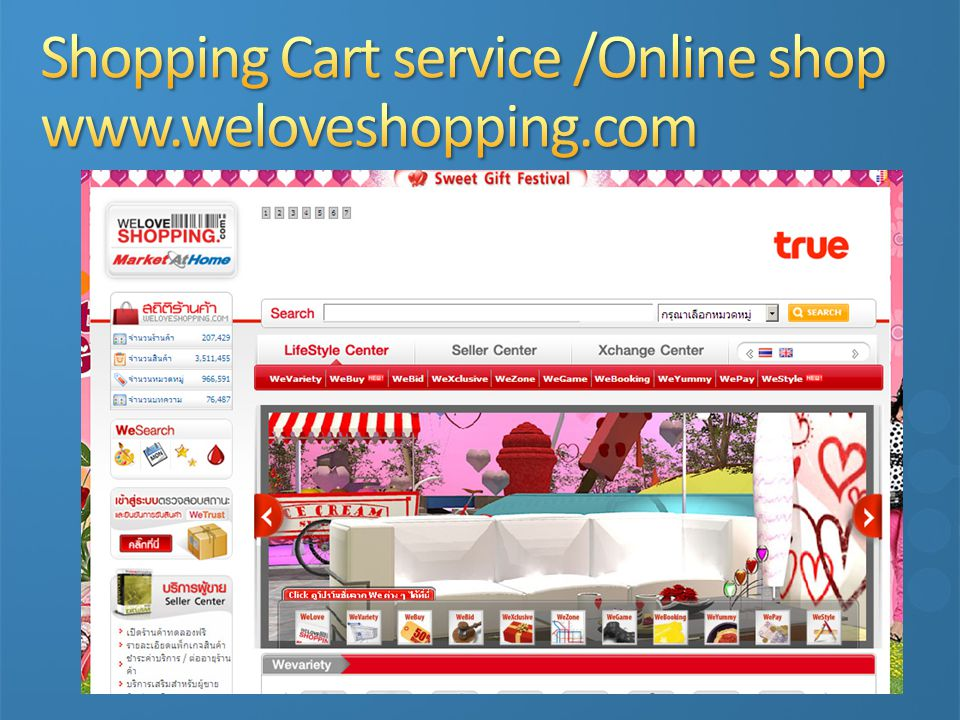 Shopping Cart service /Online shop www.weloveshopping.com