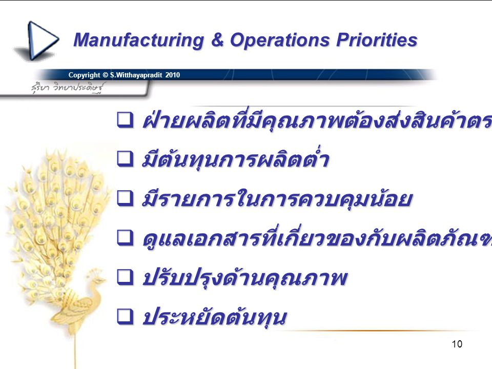 Manufacturing & Operations Priorities