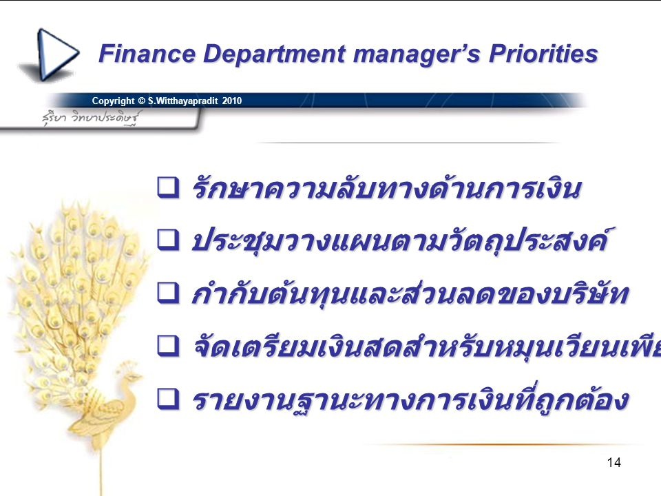 Finance Department manager's Priorities