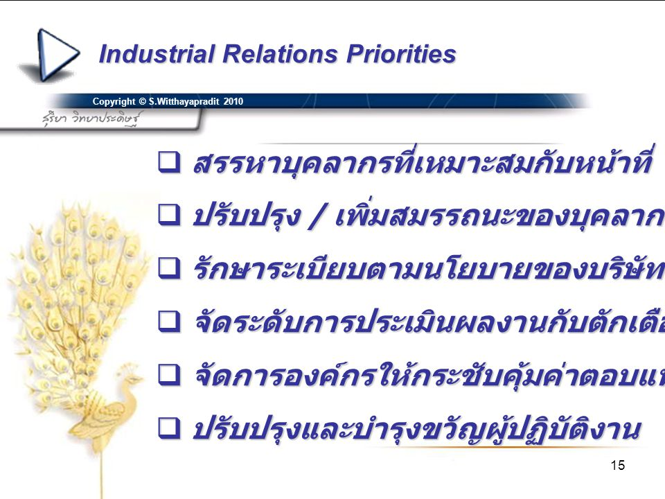 Industrial Relations Priorities
