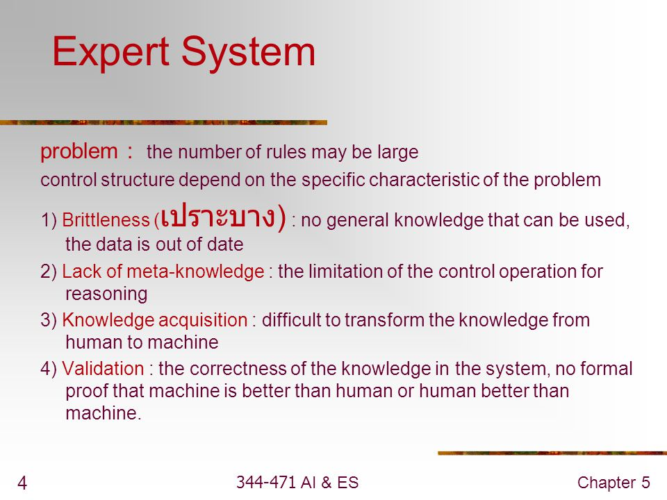 Expert System problem : the number of rules may be large