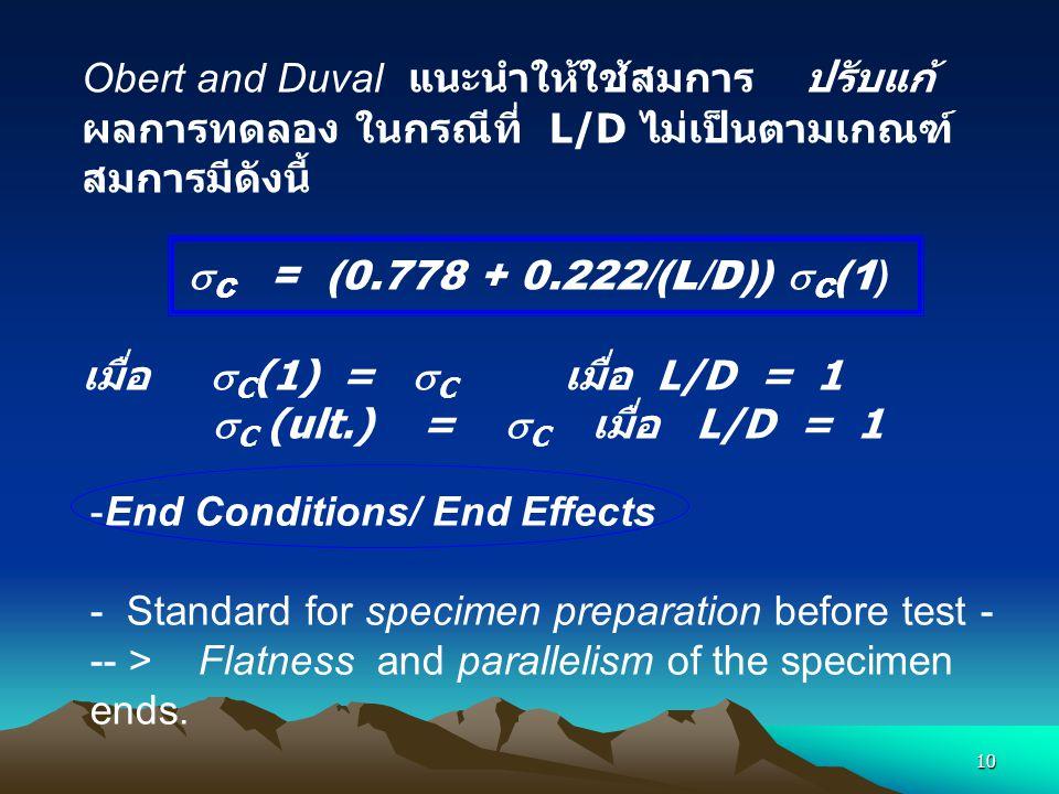 Obert and Duval แนะนำให้ใช้สมการ ปรับแก้ ผลการทดลอง ในกรณีที่ L/D ไม่เป็นตามเกณฑ์ สมการมีดังนี้