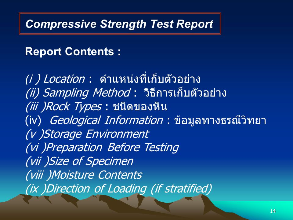 Compressive Strength Test Report