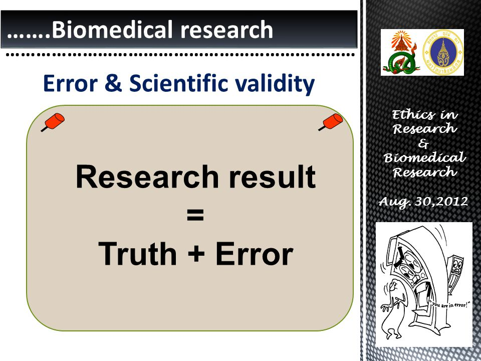 Research result = Truth + Error