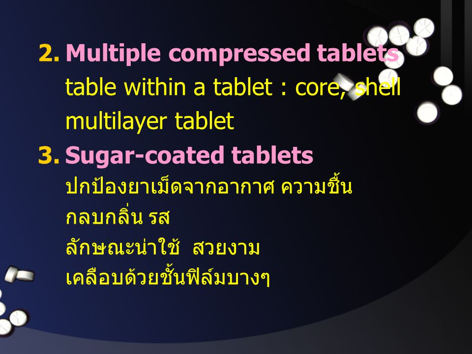 Multiple compressed tablets table within a tablet : core, shell