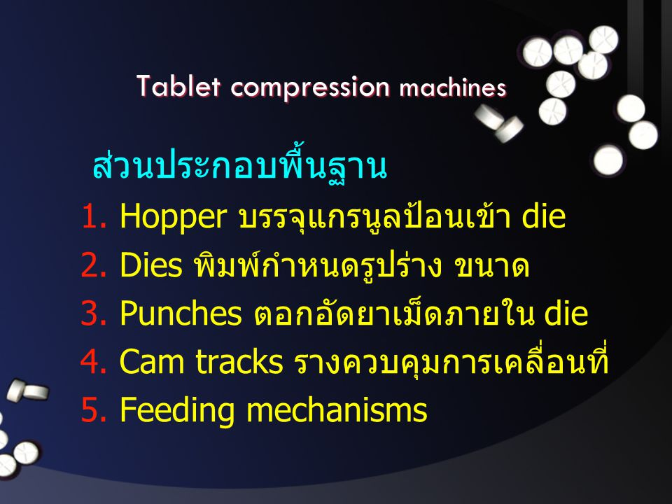 Tablet compression machines