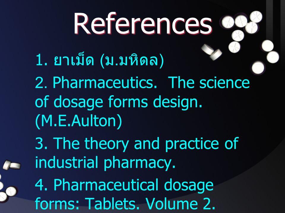 References 1. ยาเม็ด (ม.มหิดล)