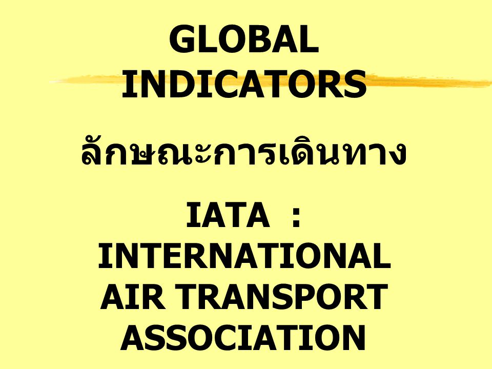 IATA : INTERNATIONAL AIR TRANSPORT ASSOCIATION
