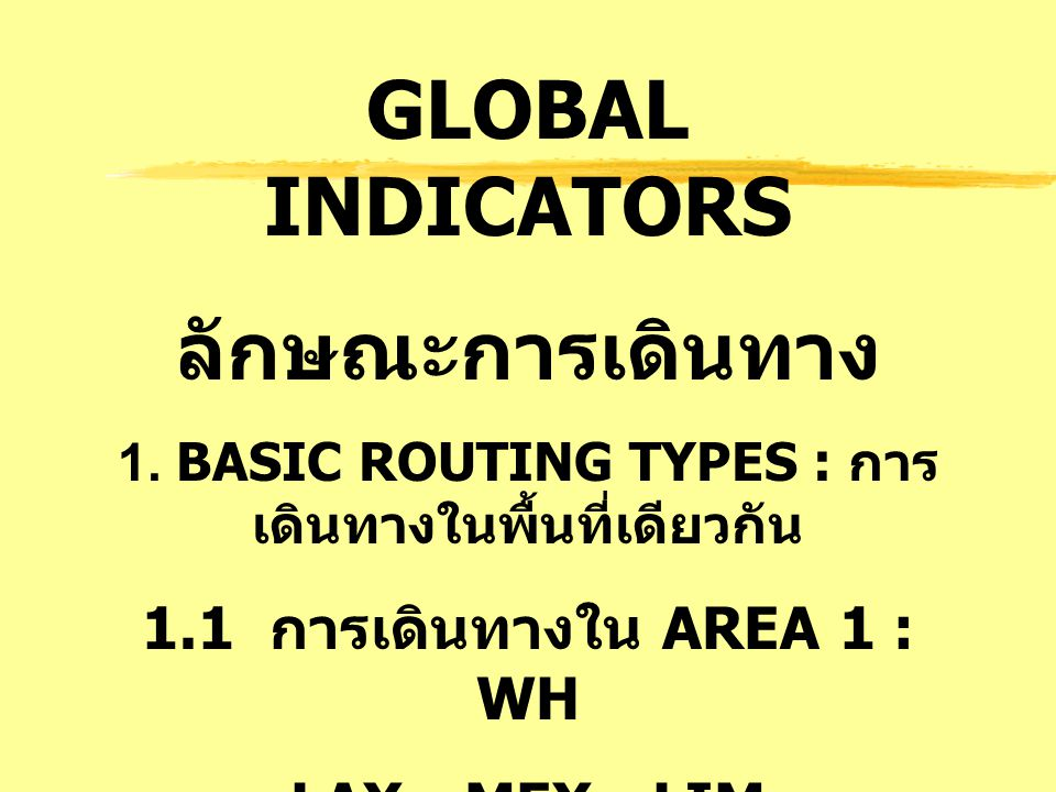 GLOBAL INDICATORS ลักษณะการเดินทาง