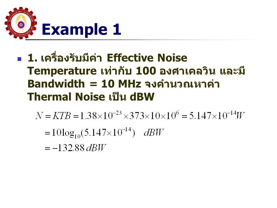 Example 1 1.