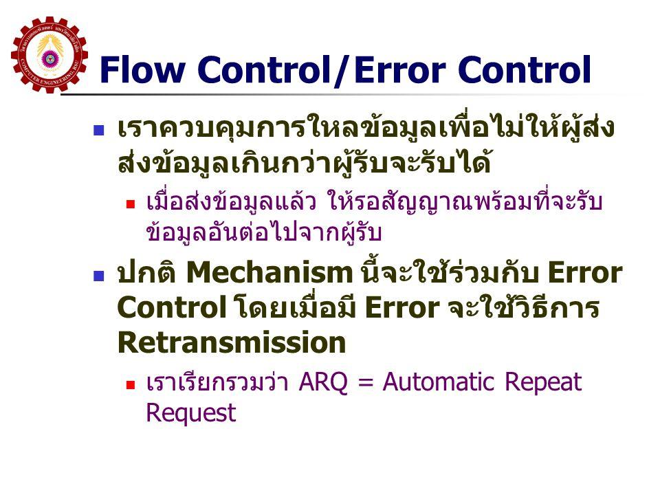 Flow Control/Error Control