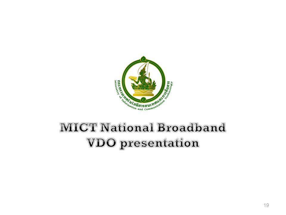 MICT National Broadband VDO presentation