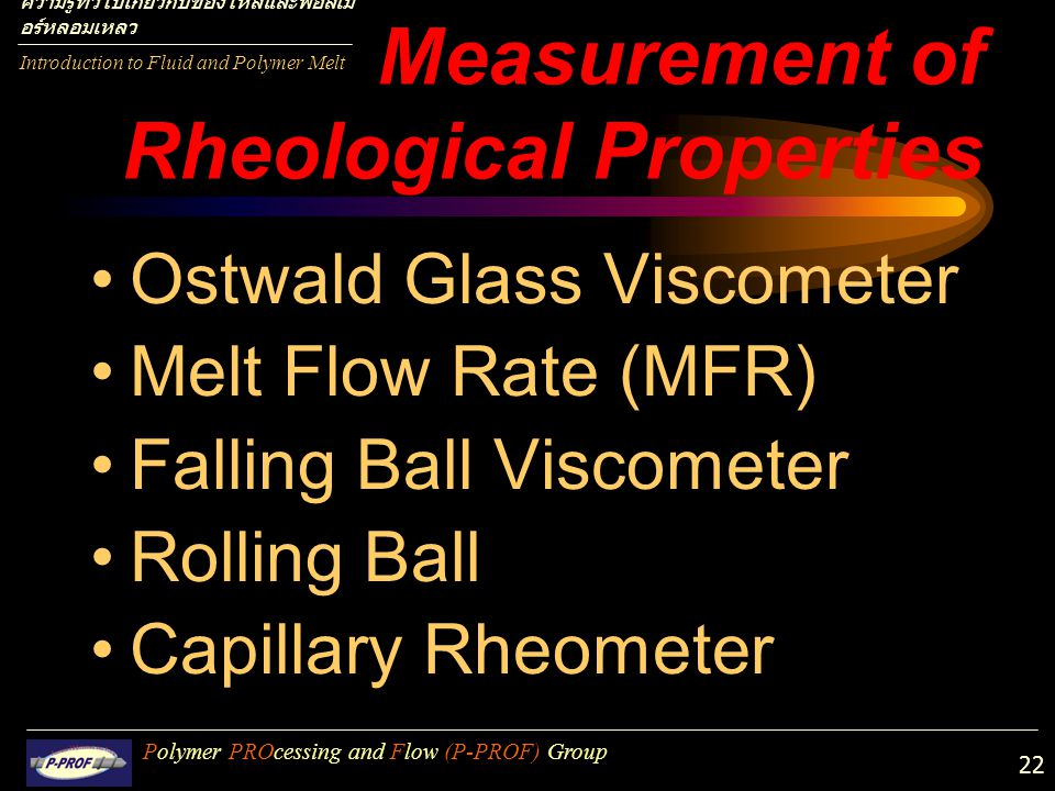 Measurement of Rheological Properties
