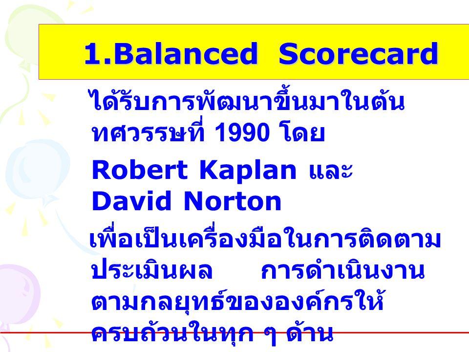 1.Balanced Scorecard ได้รับการพัฒนาขึ้นมาในต้นทศวรรษที่ 1990 โดย