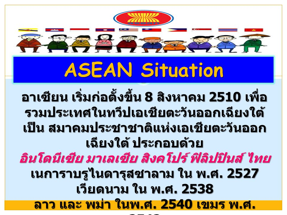 ASEAN Situation