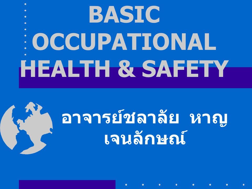 BASIC OCCUPATIONAL HEALTH & SAFETY