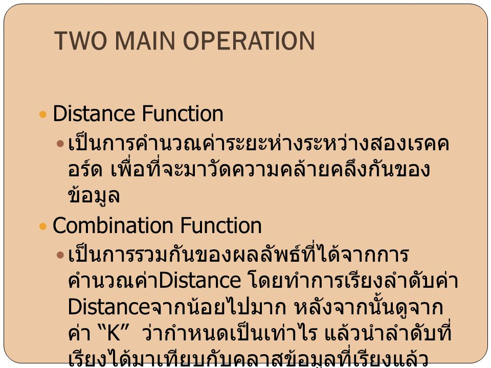 TWO MAIN OPERATION Distance Function