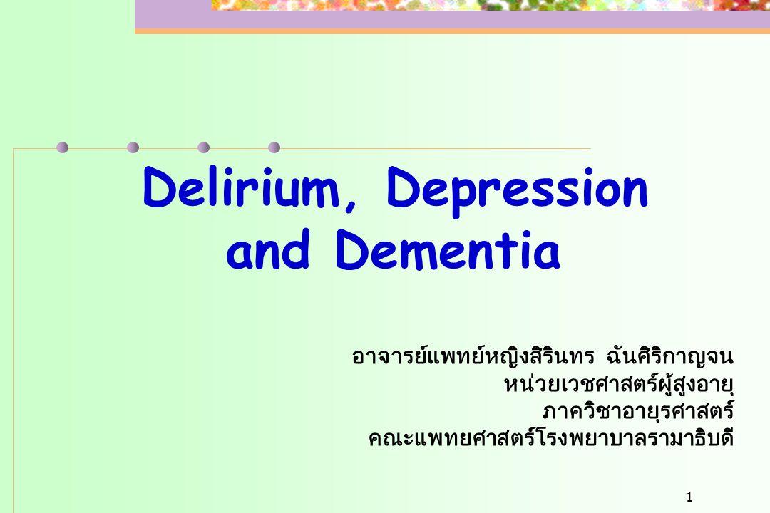 Delirium, Depression and Dementia