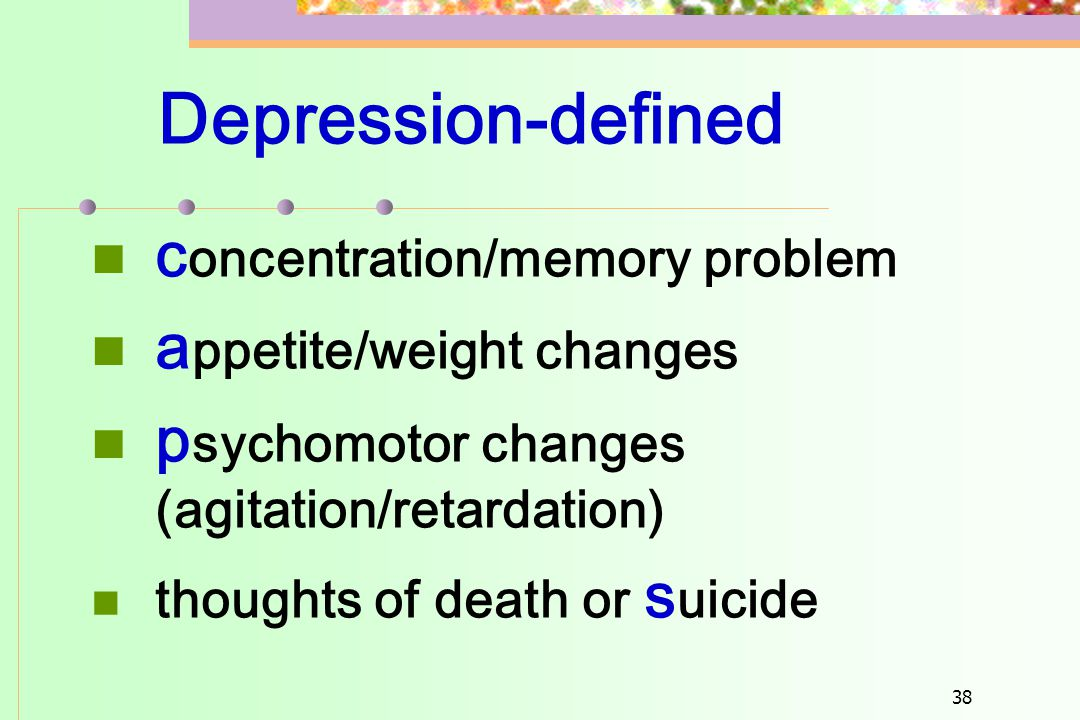 Depression-defined concentration/memory problem