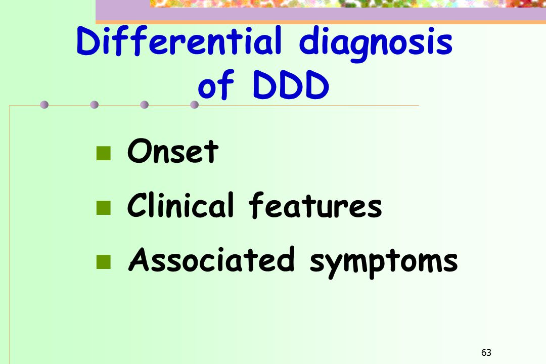 Differential diagnosis of DDD