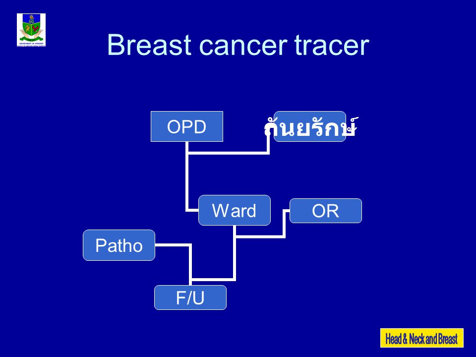 Breast cancer tracer