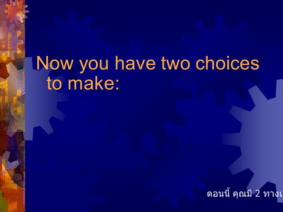 Now you have two choices to make: