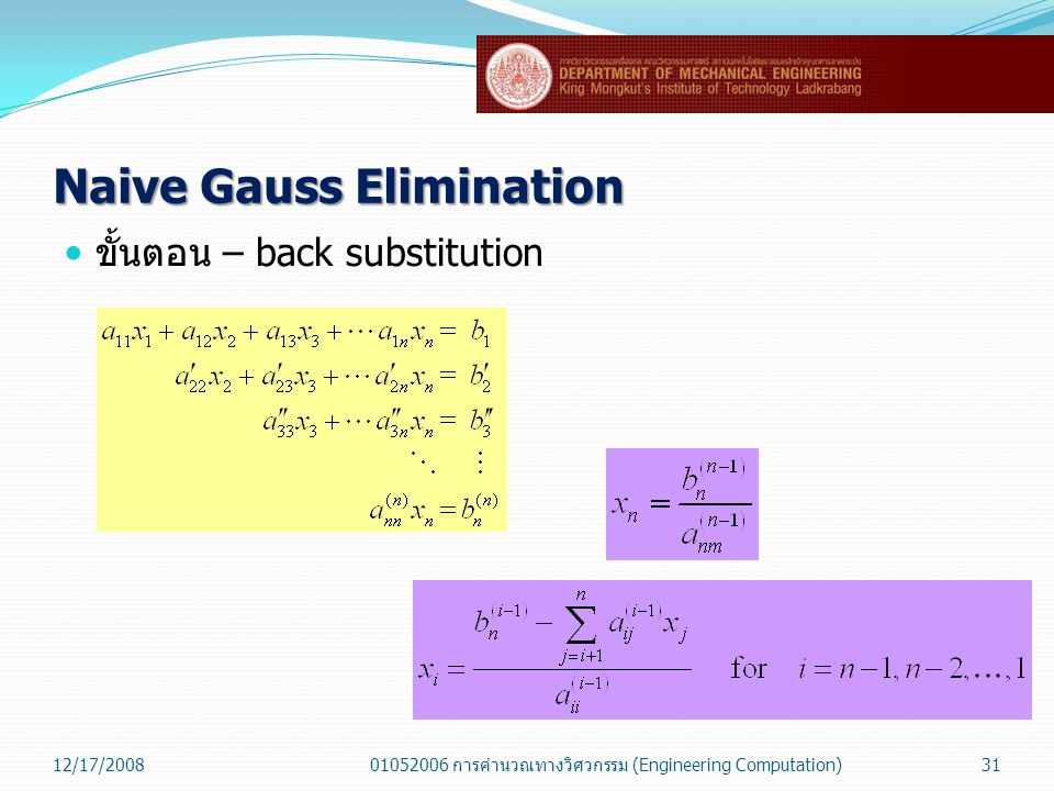 Naive Gauss Elimination