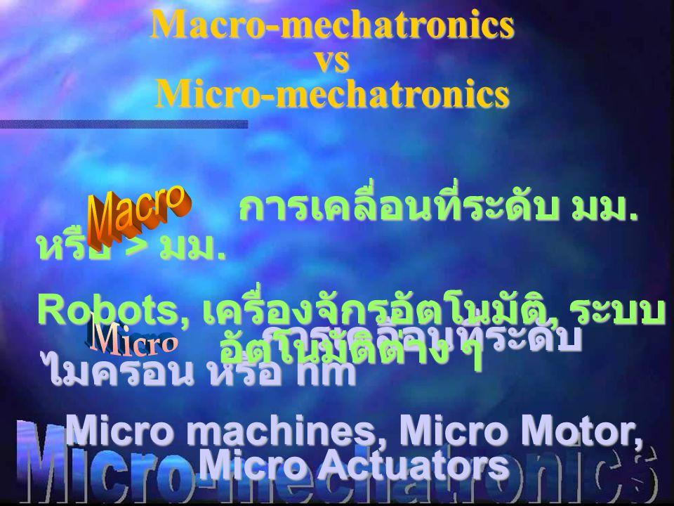 Macro-mechatronics vs Micro-mechatronics