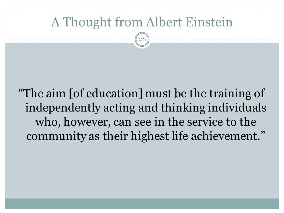 A Thought from Albert Einstein