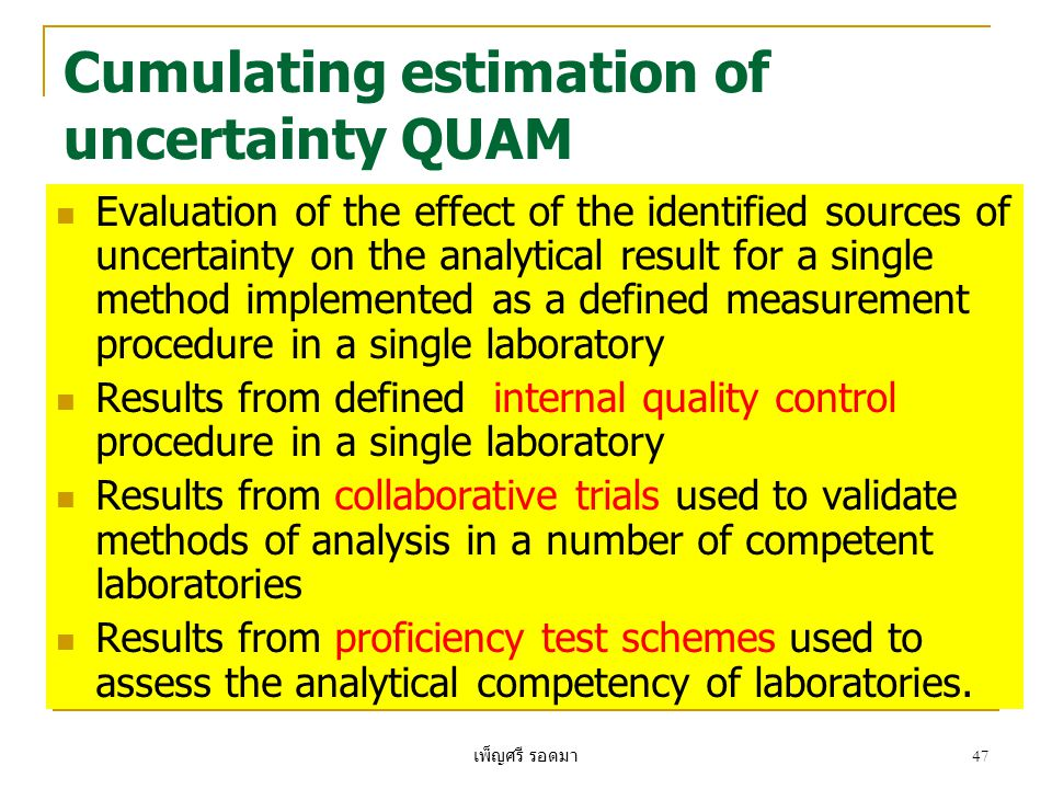 Cumulating estimation of uncertainty QUAM