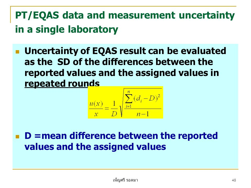 PT/EQAS data and measurement uncertainty in a single laboratory