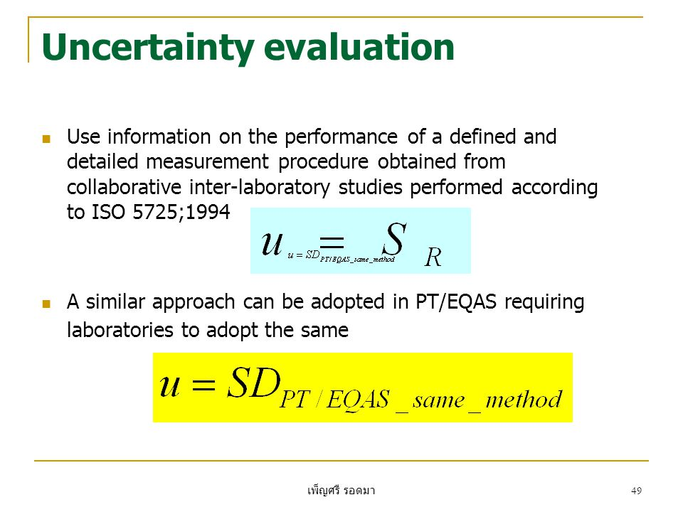 Uncertainty evaluation
